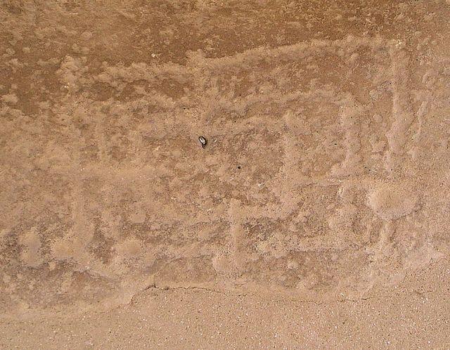 Nines Mens Morris in Rameses Museum Egypt